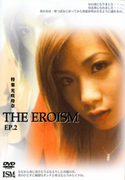 THE EROISM Vol.2