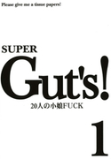 SUPER Gut`s Vol.1